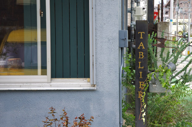 tablier 福岡 ヘアサロン 植物